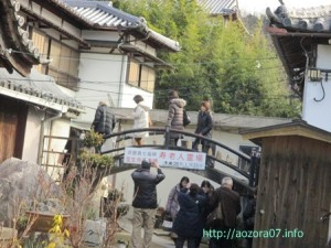宝生寺.長寿橋